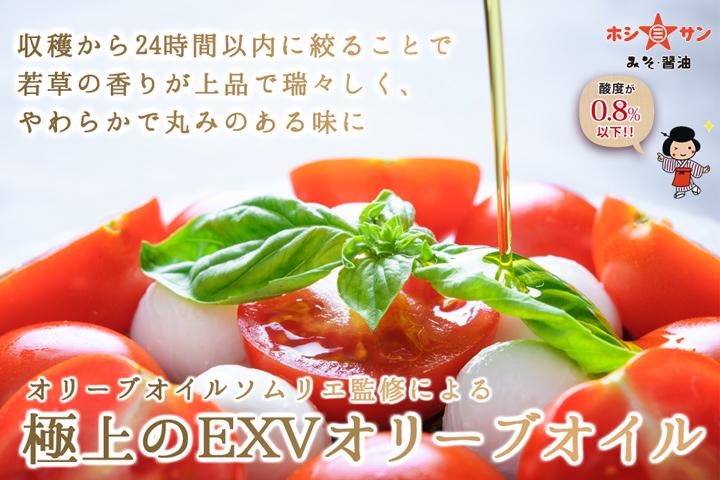 オリーブ油15説明